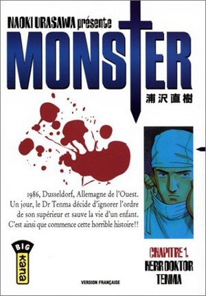 HBO adapte Monster avec Guillermo Del Toro dans Adaptations et projets avec auteurs à venir monster_01